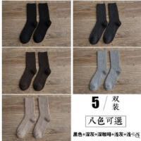 羊毛袜子女士加厚纯色双针睡眠月子中筒袜简约保暖堆堆袜长袜