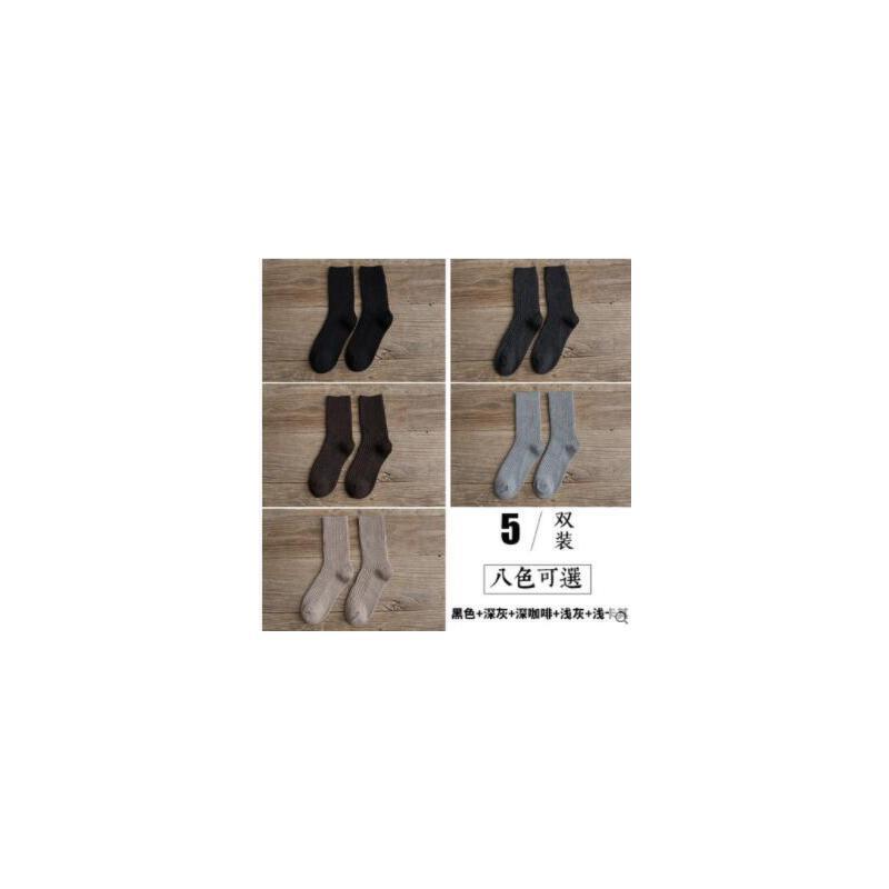 羊毛袜子女士加厚纯色双针睡眠月子中筒袜简约保暖堆堆袜长袜 品质保证 售后无忧