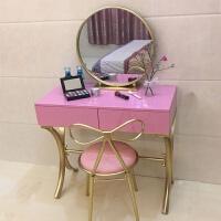 北欧梳妆台ins风铁艺卧室简约现代公主白色烤漆小户型迷你化妆桌 组装