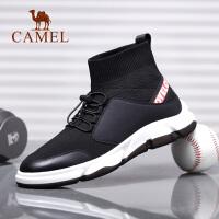 camel骆驼男鞋 秋季新款老爹鞋男韩版高帮袜套休闲鞋鞋子男