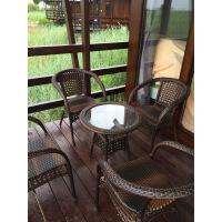 滕椅三件套阳台桌椅户外休闲简约室外子靠背椅铁艺小茶几组合