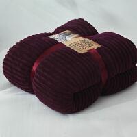 君别冬季加厚魔法绒羊羔绒毯子 珊瑚绒纯色盖毯保暖床单双层毛毯被子
