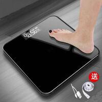 充电电子称体重秤家用人体秤精准减肥称测重计女生电子秤USB充电款电子秤