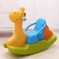 摇摇马塑料儿童玩具木马宝宝1-2周岁礼物加厚室内小木马婴儿摇马 黄色