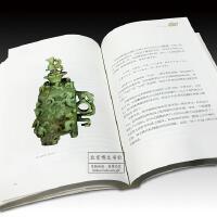 【二手旧书8成新】汉代玉器珍赏 9787536371927