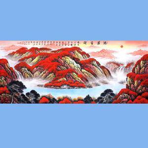 中国青年美术家协会常务理事,中国山水画院专业画家,国家一级美术师高云鹏(鸿运当头)3