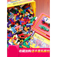 兼容乐高积木男孩子女3-6周岁儿童拼装玩具益智7-8-10拼图小颗粒
