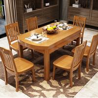 实木餐桌椅组合现代中式可伸缩折叠方圆形家用餐桌简约餐厅家具