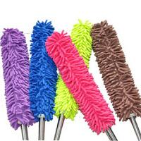 2只装干湿两用尘掸可伸缩鸡毛掸子家用家务清洁除尘扫灰灰尘