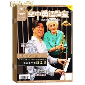 空中英语教室杂志中级版2020年全年杂志订阅新刊预订1年共12期8月起订