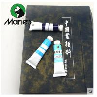 Marie's马利E6312国画颜料套装12色/18色 中国画套装