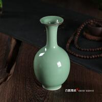 陶瓷器仿古青花瓷花瓶摆件 龙泉青瓷复古家饰客厅台面摆设花插