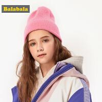 【3件4折:19.6】巴拉巴拉女童帽子冬季新款可�垌n版����保暖�和���毛�帽冷帽女