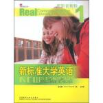 【二手旧书9成新】新标准大学英语:视听说教程1 Simon Greenall,Mary Tomalin,文秋芳 外语教