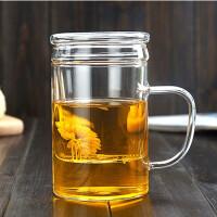 红兔子400ML玻璃茶杯子家用泡茶杯三件式套杯花茶杯茶具加厚带盖过滤透明老板杯办公杯室喝水喝茶杯