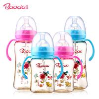 宝德PPSU奶瓶宽口径 带吸管硅胶奶嘴防摔防胀气奶瓶180/240/300ML