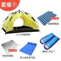 露营旅行户外帐篷双人 帐篷户外2人-3人家庭室内全自动野外