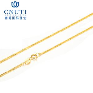 CNUTI粤通国际珠宝  18K金项链肖邦链 女士百搭款K金项链 时尚女款*自戴  约43厘米  约5克  黄色