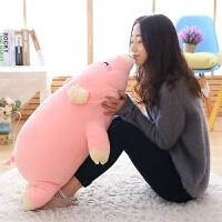 粉色小猪公仔毛绒玩具猪猪睡觉抱枕玩偶布娃娃情人节生日礼物女生