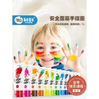 美乐手指画颜料儿童无毒可水洗宝宝幼儿画册涂鸦画画水彩绘画套装美术生专用全套彩绘手工制作幼儿园手绘色彩
