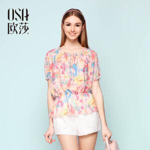 欧莎2015夏季新品精致印花荷叶边松紧领系带雪纺衫SV505031
