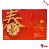 送货券-天福号--天福迎春熟食礼盒1.6kg-电子券-礼券-礼卡