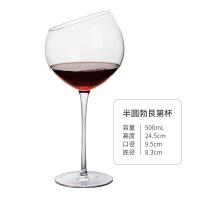 香槟杯胡桃里斜口红酒杯葡萄高脚香槟杯玻璃创意多杯