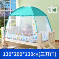 儿童床蚊帐蒙古包帐篷有底宝宝婴儿蚊帐带支架8016088168床用