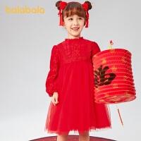 【2件6折:143.4】巴拉巴拉童�b女童�B衣裙�和�裙子2021新款春�b����新年季公主裙潮