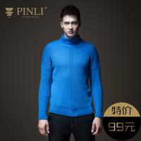 PINLI品立男装 秋冬季新款修身韩版可翻高领针织衫套头毛衣男潮