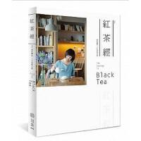 红茶经:叶怡兰的20年寻味之旅 港台原版 叶怡兰 写乐出版 茶