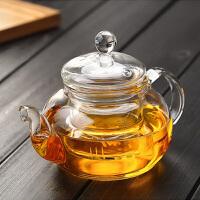 耐热玻璃茶壶 功夫茶具带过滤内胆600ML家用玻璃壶泡茶壶水壶茶具水果茶红花茶功夫茶具