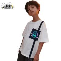 【2件3折:34.5元】小虎宝儿男童短袖t恤2021年夏季新款儿童纯棉上衣中大童潮