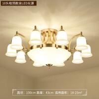 全铜吸顶灯客厅欧式全铜客厅灯餐厅灯别墅美式铜灯 黄铜款 10+4头