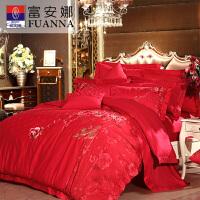 富安娜家纺 婚庆套件床上用品结婚全棉六件套1.8m床被套床单慕娉婷