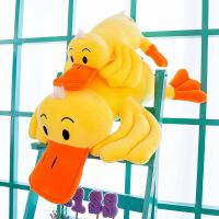 小黄鸭公仔 毛绒玩具鸭子抱枕 卡通布娃娃枕头软体黄鸡生日礼物女