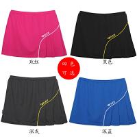 正品佛雷斯FLEX专业羽毛球运动裙裤/裤裙WS2021女士 时尚款