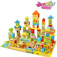 六一礼物 丹妮奇特动物世界积木206块大块木制1-2-3-6周岁宝宝益智玩具桶装