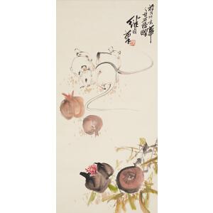 杰出的中国画家、连环画艺术大师  刘继卣《鼠乐图》