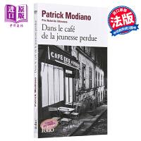 【中商原版】【法国法文版】莫迪亚诺:青春咖啡馆 法文原版 Dans Le Cafe De La Jeunesse Pe