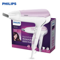 飞利浦(PHILIPS)电吹风机 BHD278/75 恒温冷热风负离子 家用大功率
