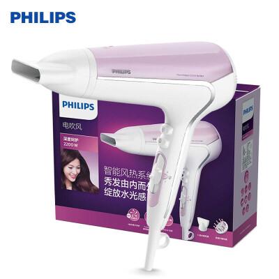 飞利浦(PHILIPS)电吹风机 BHD278/75 恒温冷热风负离子 家用大功率 3档热力+2档风速设置 2200W大功率