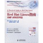 【二手旧书9成新】Red Hat Linux指南:基础与系统管理篇 (美)索贝尔(Sobell,M.G);杨明军 人民