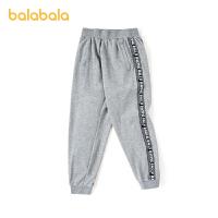 【3件4.5折:81】巴拉巴拉男童裤子秋装中大童童装运动裤休闲洋气韩版长裤