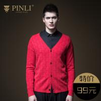 PINLI品立2020秋冬休闲纯色新款男装提花修身针织衫开衫V领毛衣
