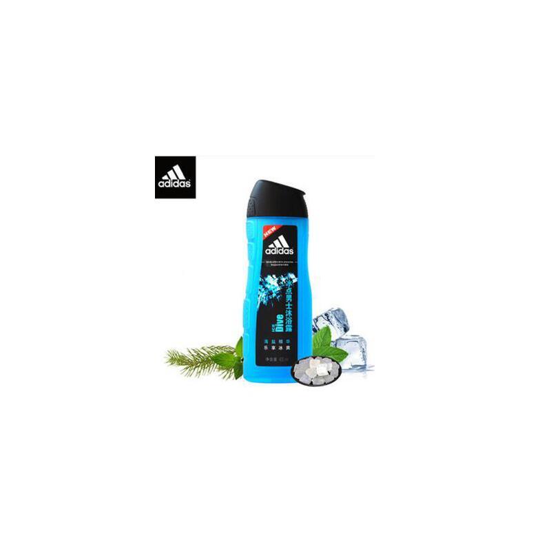 Adidas/阿迪达斯 沐浴露男活力沐浴露 冰点款400ml 清爽干净 夏季护肤 防晒补水保湿 可支持礼品卡