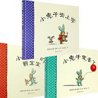 小兔子去上学 走丢了 小兔子的新宝宝全套3册 蒲蒲兰绘本馆系列0-3-6岁儿童绘本 彩图画书亲子故事读物 小兔乖乖低幼