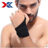 户外新品105加压型护腕绑带防扭伤运动健身羽毛球举重护具护腕