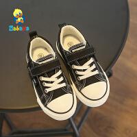 【2.5折价:51.5】芭芭鸭儿童帆布鞋男童鞋休闲鞋女童布鞋板鞋球鞋2019春季新小白鞋