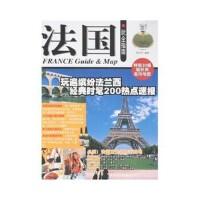 法国玩全指南 彭欣乔 中国旅游出版社 9787503234132